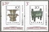 http://e-stamps.cn/upload/2012/07/08/1722497469.jpg/190x220_Min