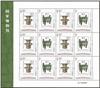 http://e-stamps.cn/upload/2012/07/10/1658407101.jpg/190x220_Min