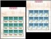 http://e-stamps.cn/upload/2012/07/22/2036321364.jpg/190x220_Min