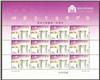 http://e-stamps.cn/upload/2012/07/22/2039094513.jpg/190x220_Min