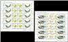 http://e-stamps.cn/upload/2012/07/22/2042379523.jpg/190x220_Min