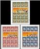 http://e-stamps.cn/upload/2012/07/22/2043519043.jpg/190x220_Min