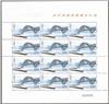 http://e-stamps.cn/upload/2012/07/22/2045436059.jpg/190x220_Min