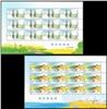 http://e-stamps.cn/upload/2012/07/22/2046407923.jpg/190x220_Min
