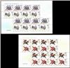 http://e-stamps.cn/upload/2012/07/22/2048293106.jpg/190x220_Min