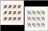 http://e-stamps.cn/upload/2012/07/22/2049202217.jpg/190x220_Min