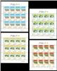 http://e-stamps.cn/upload/2012/07/22/2050164881.jpg/190x220_Min