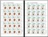 http://e-stamps.cn/upload/2012/07/22/2052337748.jpg/190x220_Min