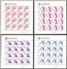 http://e-stamps.cn/upload/2012/07/29/2030208240.jpg/190x220_Min