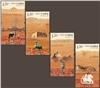 http://e-stamps.cn/upload/2012/07/31/2354099840.jpg/190x220_Min