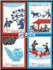 http://e-stamps.cn/upload/2012/08/01/0009535004.jpg/190x220_Min