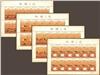 http://e-stamps.cn/upload/2012/08/02/1718129702.jpg/190x220_Min