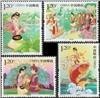 http://e-stamps.cn/upload/2012/08/24/2223475590.jpg/190x220_Min