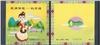 http://e-stamps.cn/upload/2012/08/24/2227109844.jpg/190x220_Min