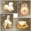 http://e-stamps.cn/upload/2012/08/28/1655117247.jpg/190x220_Min