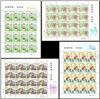 http://e-stamps.cn/upload/2012/08/30/2219258858.jpg/190x220_Min