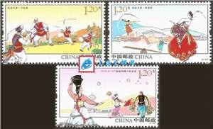 2012-24 延边风情 邮票