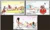 http://e-stamps.cn/upload/2012/09/05/2030518888.jpg/190x220_Min
