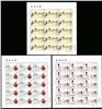 http://e-stamps.cn/upload/2012/09/06/1434372230.jpg/190x220_Min
