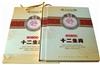 http://e-stamps.cn/upload/2012/09/07/2311588683.jpg/190x220_Min