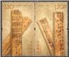 http://e-stamps.cn/upload/2012/09/12/2242446401.jpg/190x220_Min