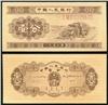 http://e-stamps.cn/upload/2012/09/20/1047535866.jpg/190x220_Min