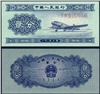 http://e-stamps.cn/upload/2012/09/20/1051097894.jpg/190x220_Min