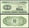 http://e-stamps.cn/upload/2012/09/20/1051544510.jpg/190x220_Min
