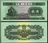 http://e-stamps.cn/upload/2012/09/20/1058052656.jpg/190x220_Min