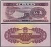 http://e-stamps.cn/upload/2012/09/20/1059282346.jpg/190x220_Min