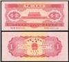http://e-stamps.cn/upload/2012/09/20/1103321449.jpg/190x220_Min
