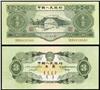 http://e-stamps.cn/upload/2012/09/20/1105308246.jpg/190x220_Min