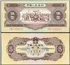 http://e-stamps.cn/upload/2012/09/20/1110407210.jpg/190x220_Min