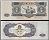 http://e-stamps.cn/upload/2012/09/20/1315434214.jpg/190x220_Min