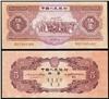 http://e-stamps.cn/upload/2012/09/20/1321477222.jpg/190x220_Min