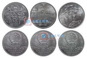 中华人民共和国成立35周年 国庆35周年 纪念币