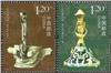 http://e-stamps.cn/upload/2012/09/29/2313236332.jpg/190x220_Min