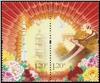 http://e-stamps.cn/upload/2012/11/08/2102157841.jpg/190x220_Min