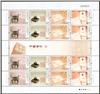 http://e-stamps.cn/upload/2012/12/01/1736362136.jpg/190x220_Min