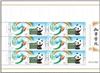 http://e-stamps.cn/upload/2012/12/01/1737104672.jpg/190x220_Min
