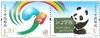 http://e-stamps.cn/upload/2012/12/01/1738292242.jpg/190x220_Min