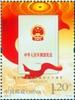 http://e-stamps.cn/upload/2012/12/04/2359352577.jpg/190x220_Min