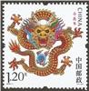 http://e-stamps.cn/upload/2012/12/05/2325569536.jpg/190x220_Min