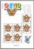 http://e-stamps.cn/upload/2012/12/05/2328428769.jpg/190x220_Min