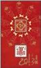 http://e-stamps.cn/upload/2012/12/09/1206017318.jpg/190x220_Min