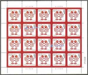 恭贺新禧(一) 2007年贺新禧邮票 年年有余 大版(一套两版)