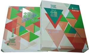 中国邮票2013年版票珍藏册 2013年大版册