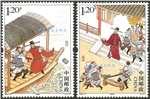 http://e-stamps.cn/upload/2015/08/09/100256c3bd7b.jpg/190x220_Min