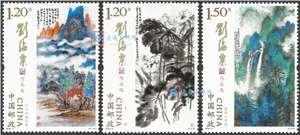 2016-3 刘海粟作品选 邮票