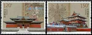 2016-16 正定隆兴寺 邮票